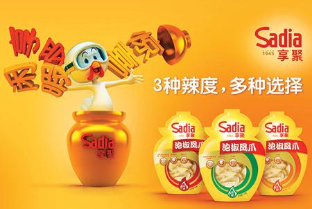 Mapeamento realizado para a Sadia na China resultou no plano de lançamento da marca e de seus produtos no mercado de congelados local